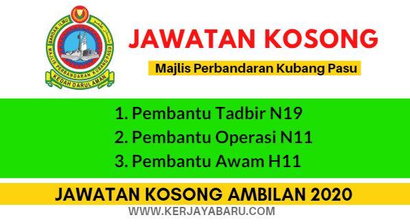 Majlis Perbandaran Kubang Pasu